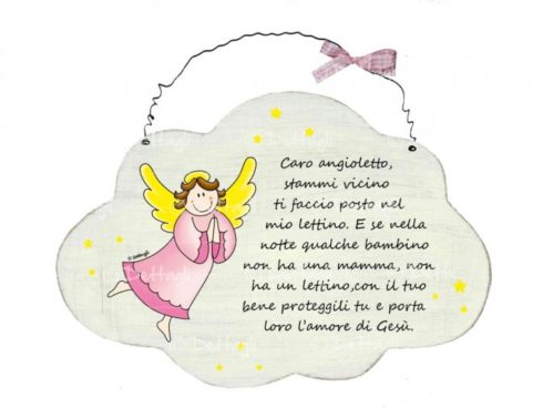 targhetta targa in legno con preghiera per bambini , angelo custode,creazioni dettagli,plate wooden plaque with prayer for children, guardian angel, creations details,